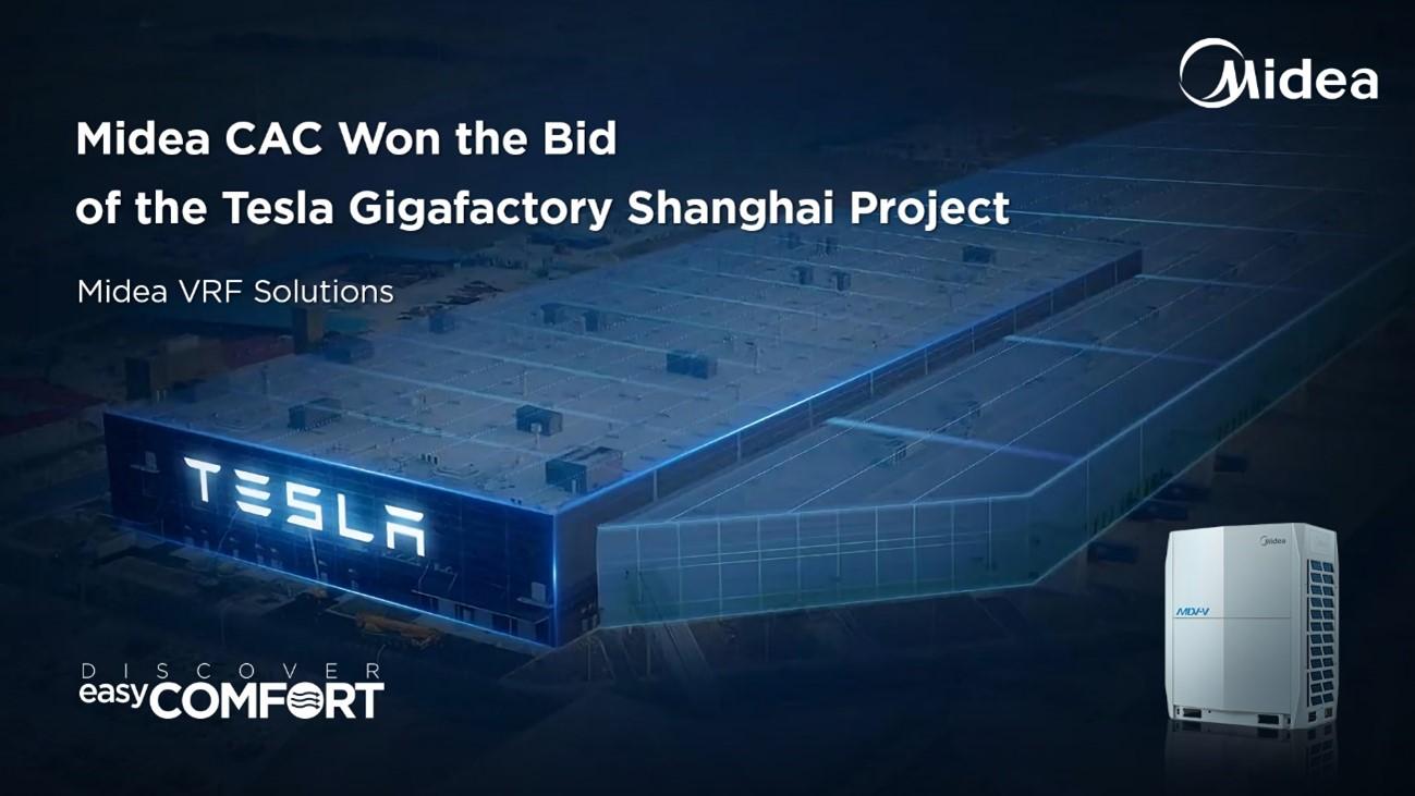 Midea se convierte en el responsable de la climatización de la nueva gigafábrica de Tesla en Shanghai